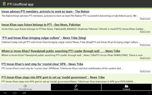 Pakistan Tehreek-e-Insaf