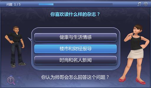 亲爱的or大傻瓜?~FREE~