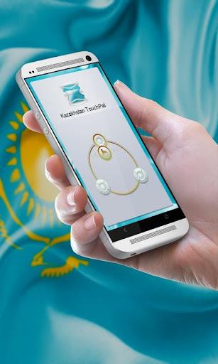 카자흐스탄 키보드