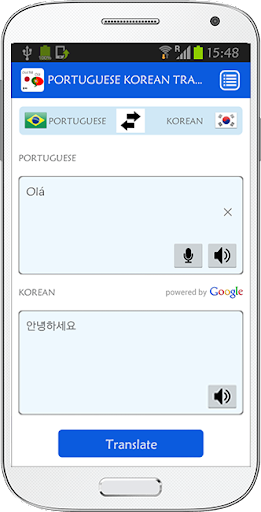 Portuguese Korean Translator