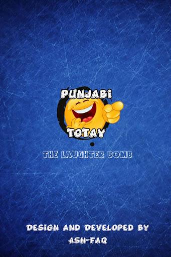 Punjabi Totay - HD
