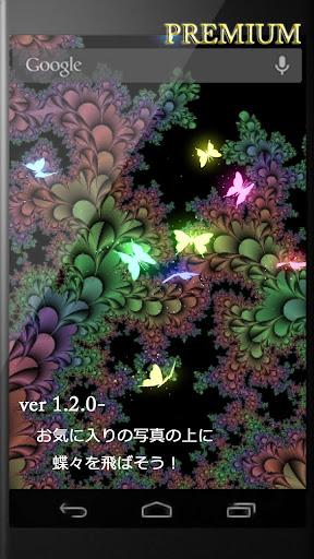 蝶の幻想 ライブ壁紙 プレミアムキー