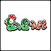 요기요치킨(구미진평구평점)