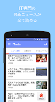 Screenshot of IT専門ニュース - ITmedia for Android