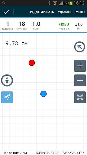 RV 1.1.7-demo screenshots 2