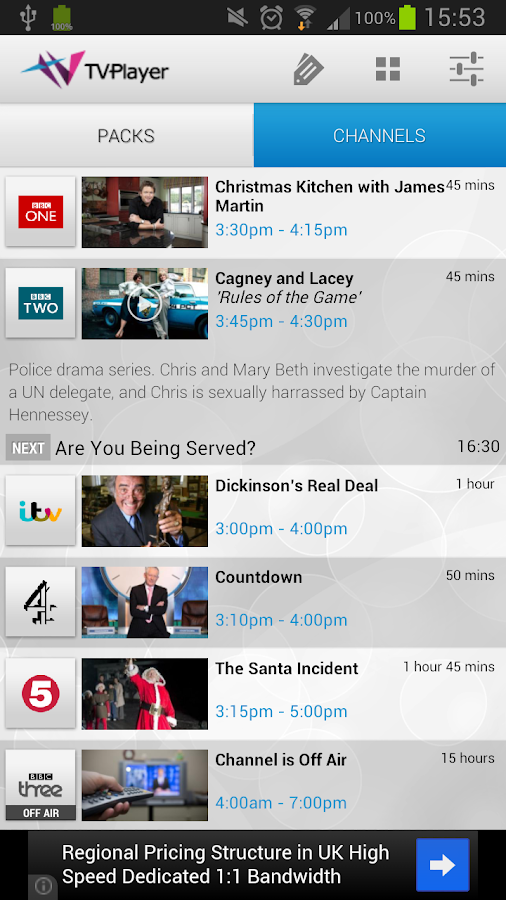TVPlayer - screenshot