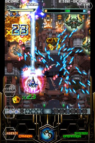 DODONPACHI RESURRECTION LITE - screenshot