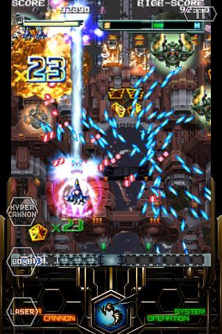 DODONPACHI RESURRECTION LITE- screenshot