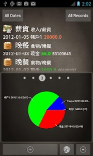 AccountBook 2012 - screenshot thumbnail