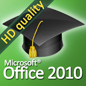 MS Office 2010: Tutorial