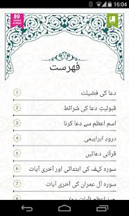 Zikr-of-Allah-Duas-Azkar 1