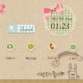 CUKI Theme Vintage Note