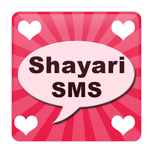 Hindi Shayari ♥ SMS Collection 娛樂 App LOGO-硬是要APP