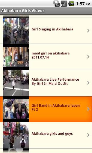 東京女孩|玩娛樂App免費|玩APPs