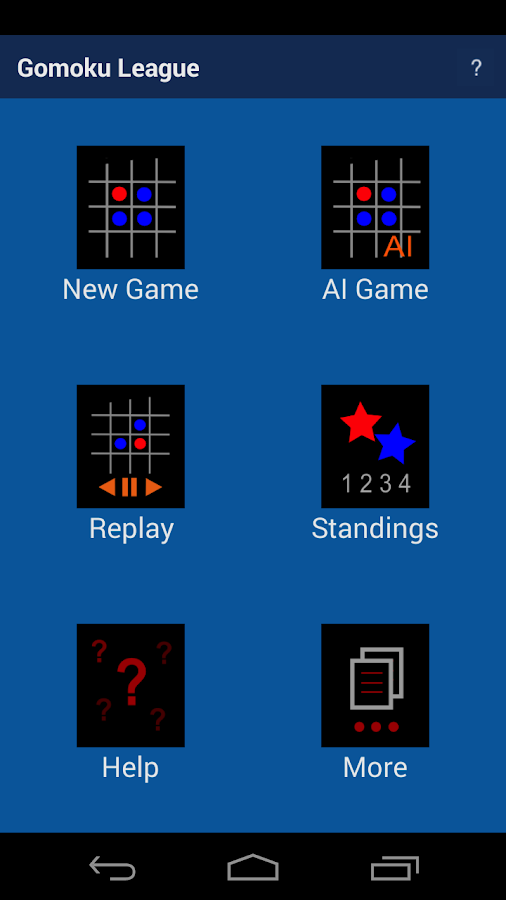 Gomoku League- screenshot