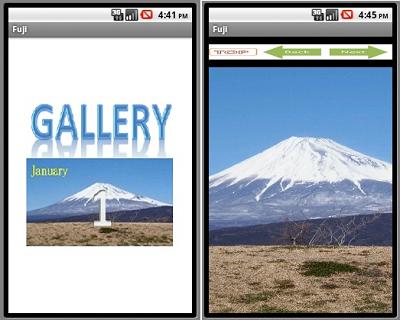 富士山free