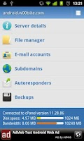 Screenshot of Control Panel cPanel (Donate)