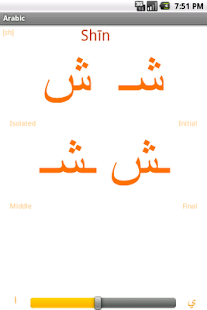 Arabic- screenshot thumbnail