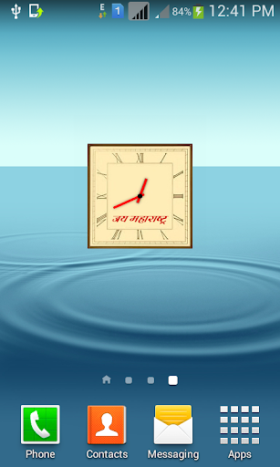 Jai Maharashtra Clock Widget