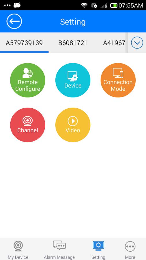 CloudSEE - screenshot