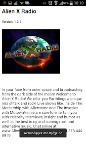 ALIEN X RADIO- screenshot thumbnail