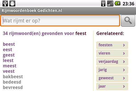 Rijmwoordenboek Gedichten.nl- screenshot
