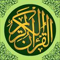 Al Quran-ul-Kareem icon