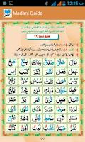 Screenshot of Madani Qaida