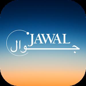 Jawal 通訊 App LOGO-APP試玩