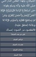 Screenshot of Ramadan Calendar 2015-1436