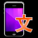 WordTalk - Sino Korean study icon