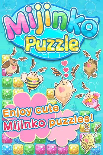 Mijinko Puzzle