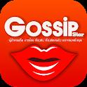 Gossip Star