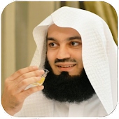 Mufti Ismail Menk Lectures
