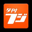 夕刊フジ logo