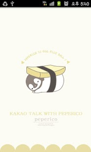 Pepe-riceball kakaotalk theme - screenshot thumbnail