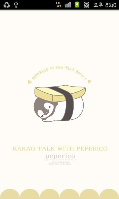 Pepe-riceball kakaotalk theme - screenshot