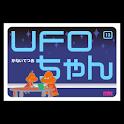 UFOちゃん 第13集 logo