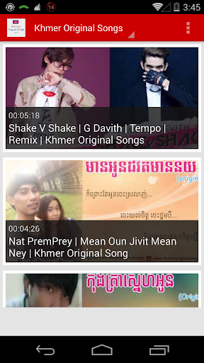 Khmer Original Songs