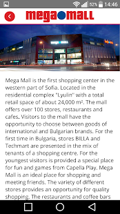 Mega Mall Sofia- screenshot thumbnail