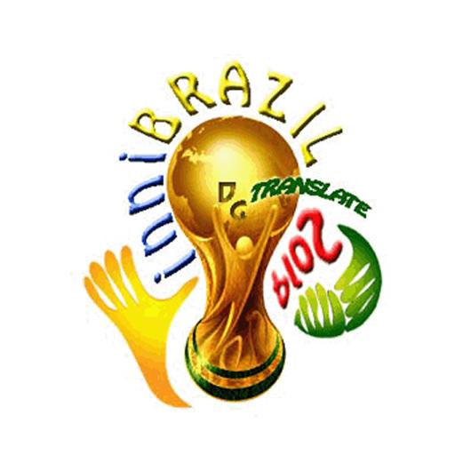Inni Play 2014