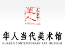 Huaren Contemporary Art Museum