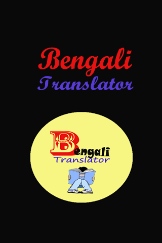 Download Bengali English Translate Google Play softwares