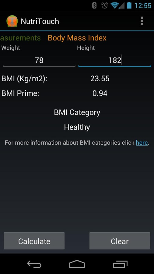 NutriTouch - screenshot