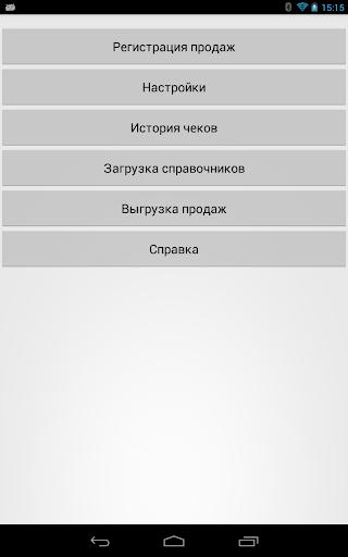 Мобильная торговля ЭлПром