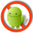 Smart Call Blocker (2.0) logo
