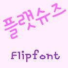 RixFlatshoes Korean FlipFont icon