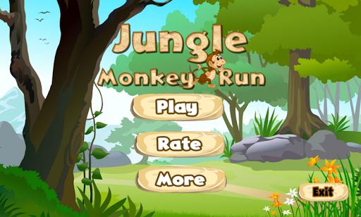 丛林猴运行
