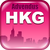 Hong Kong - Travel Guide