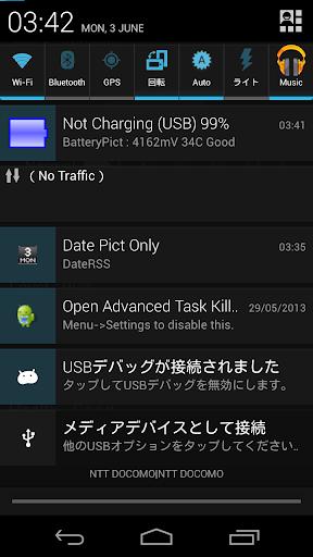 【免費工具App】Battery Pict-APP點子